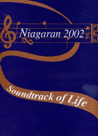 Soundtrack of Life – 2002
